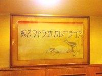 共栄堂03.jpg