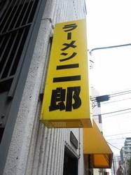 jiro01.jpg