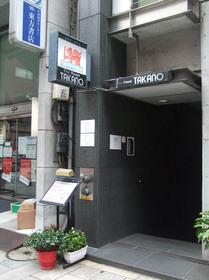 takano07.jpg